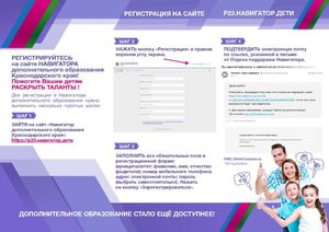 Page_00003-2-